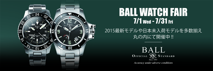 BALL WATCH FAIR