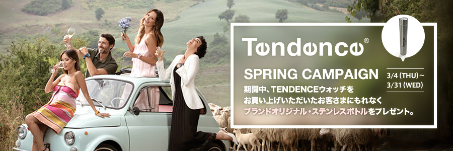 TENDENCE SPRING CAMPAIGN