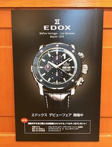 201710EDOX1.JPG